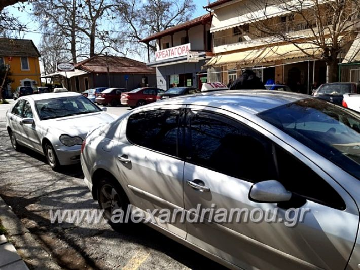 alexandriamou.gr_taxi189304191_497636781171422_3538757536679198720_n