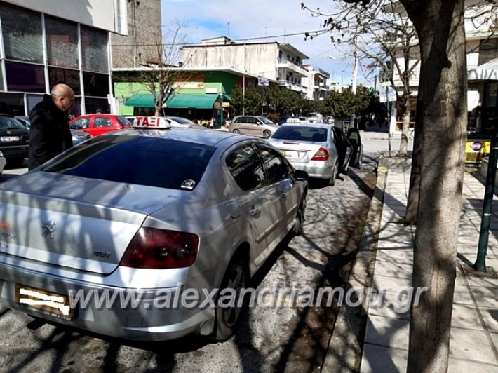 alexandriamou.gr_taxi189345269_606628430182377_845269161788571648_n