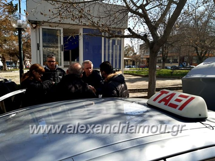 alexandriamou.gr_taxi189495932_249785882695242_4517484157126836224_n