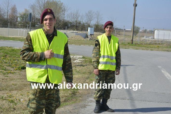 alexandriamou.gr_teas19.3.19000