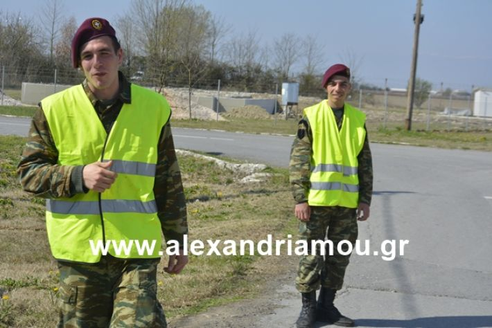 alexandriamou.gr_teas19.3.19001