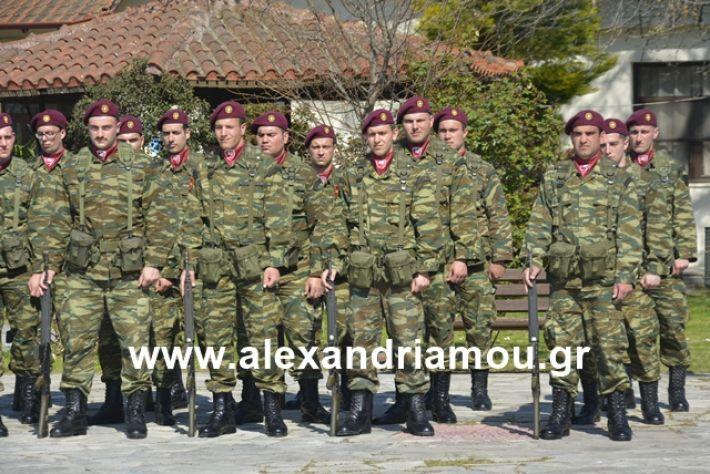 alexandriamou.gr_teas19.3.19003