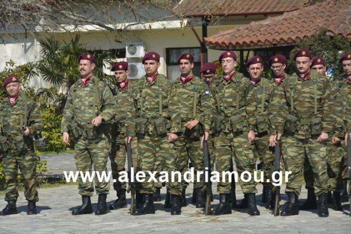 alexandriamou.gr_teas19.3.19004