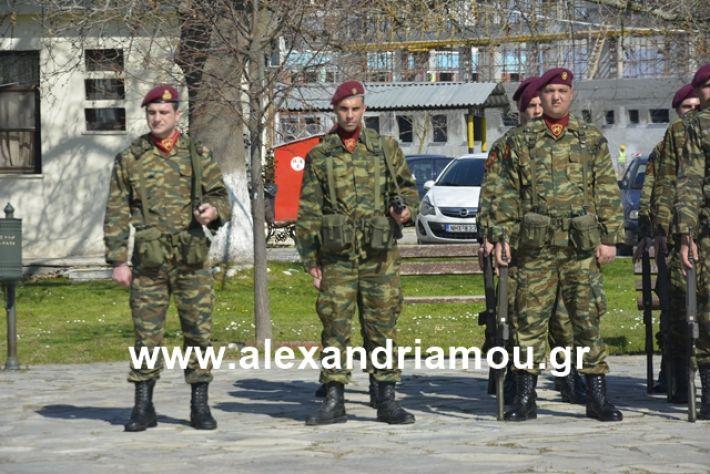 alexandriamou.gr_teas19.3.19005