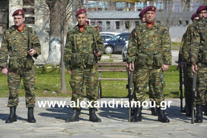 alexandriamou.gr_teas19.3.19006