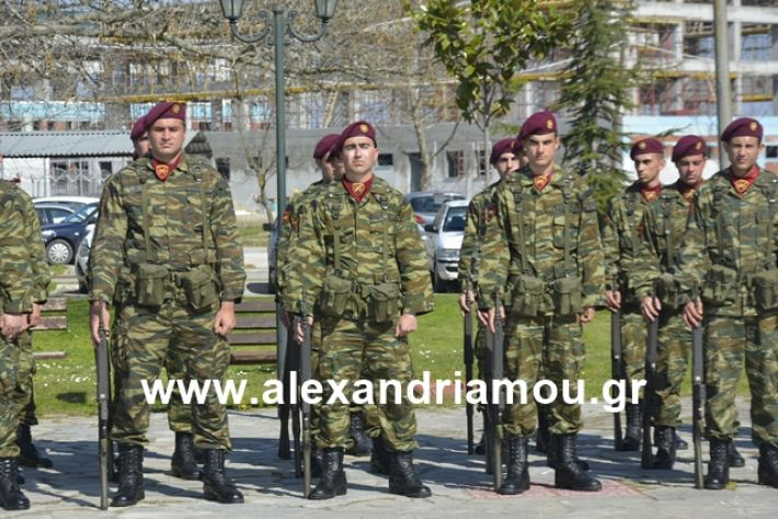 alexandriamou.gr_teas19.3.19007