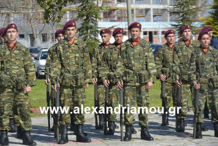 alexandriamou.gr_teas19.3.19008