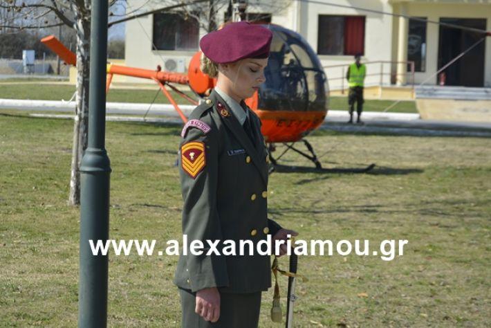 alexandriamou.gr_teas19.3.19080