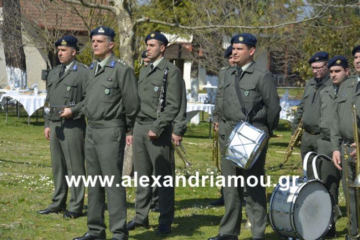alexandriamou.gr_teas19.3.19084