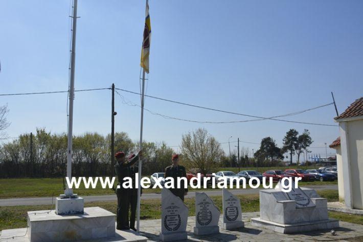 alexandriamou.gr_teas19.3.19092