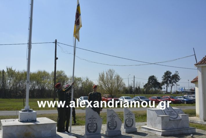 alexandriamou.gr_teas19.3.19093