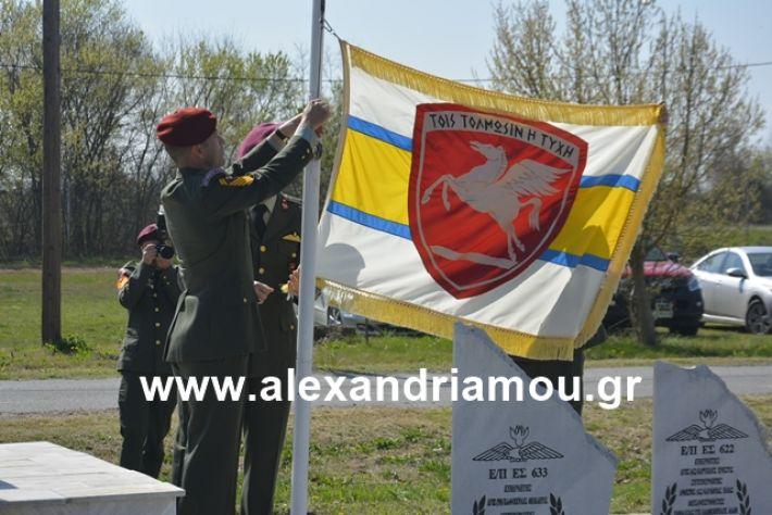 alexandriamou.gr_teas19.3.19099