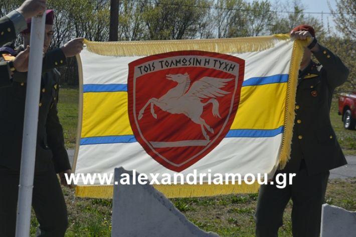 alexandriamou.gr_teas19.3.19122