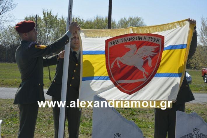 alexandriamou.gr_teas19.3.19123