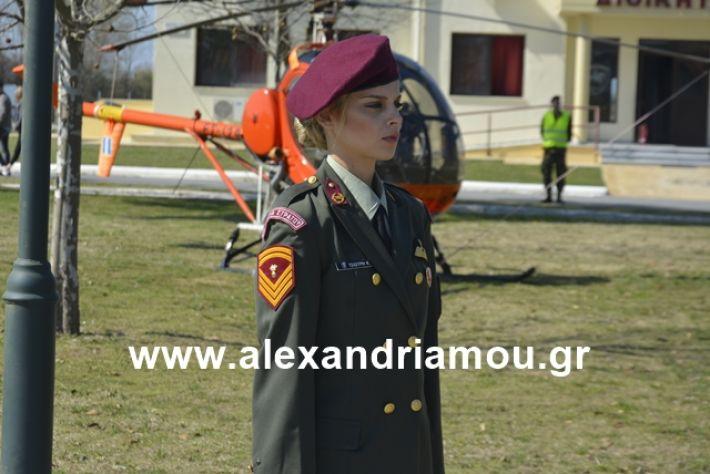 alexandriamou.gr_teas19.3.19131