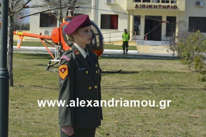 alexandriamou.gr_teas19.3.19132