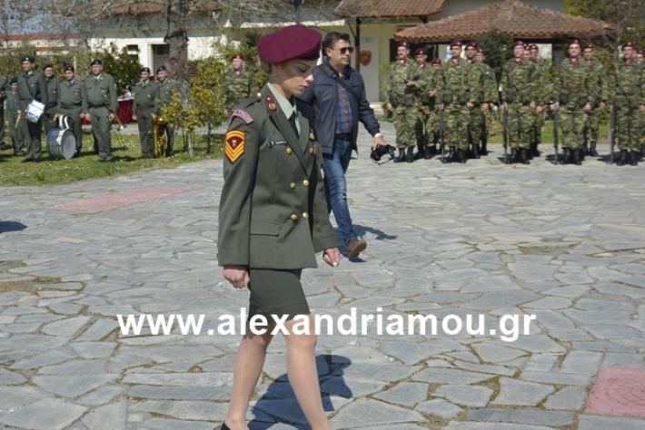 alexandriamou.gr_teas19.3.19135