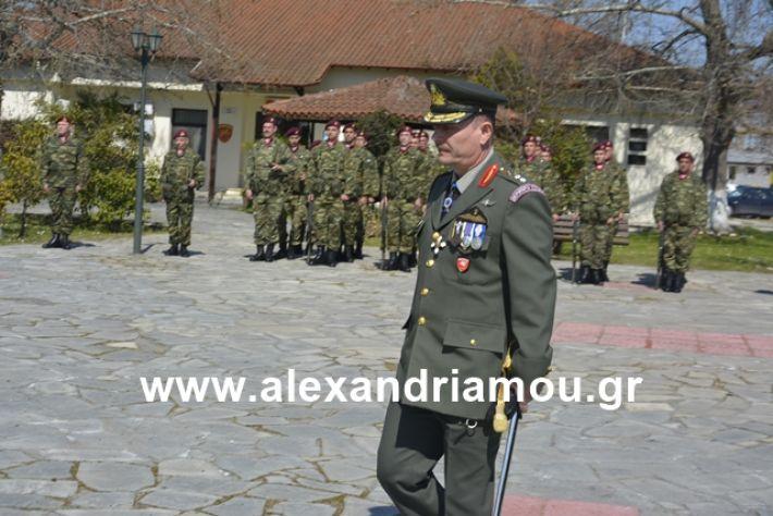 alexandriamou.gr_teas19.3.19139