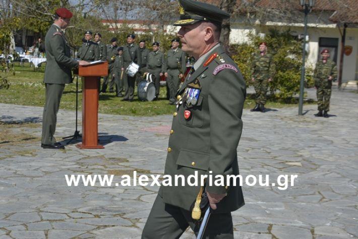 alexandriamou.gr_teas19.3.19140