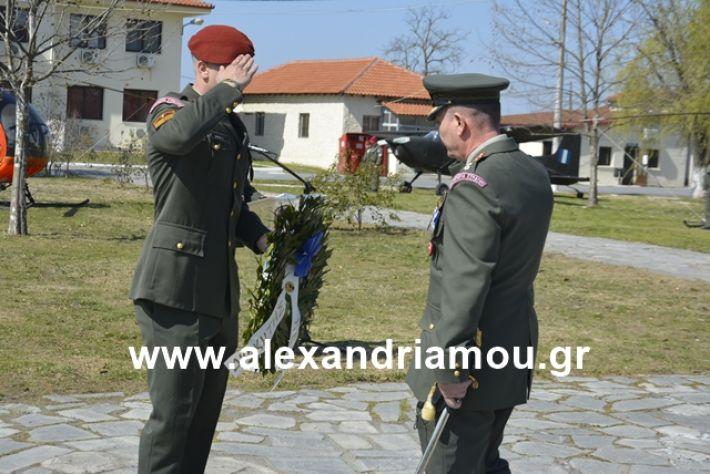alexandriamou.gr_teas19.3.19141