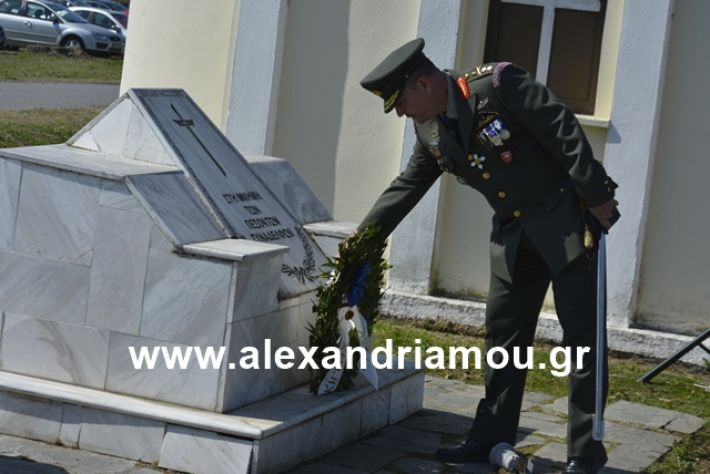 alexandriamou.gr_teas19.3.19143