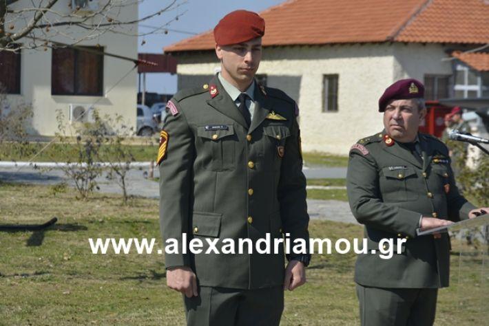 alexandriamou.gr_teas19.3.19145