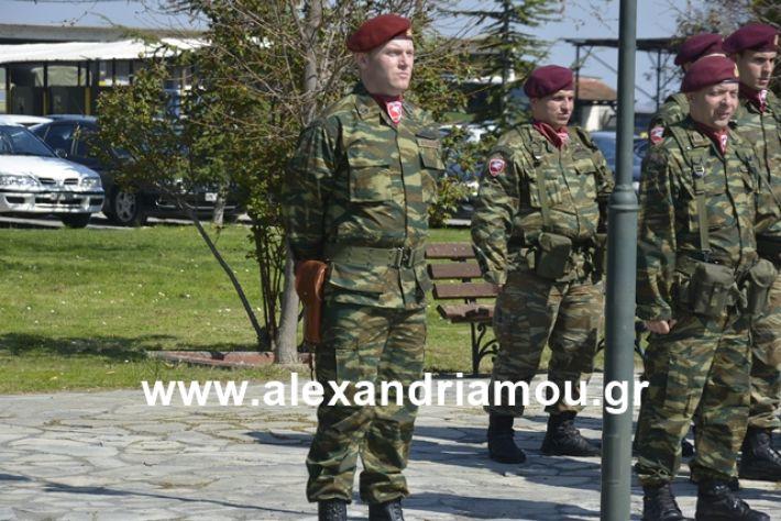 alexandriamou.gr_teas19.3.19150