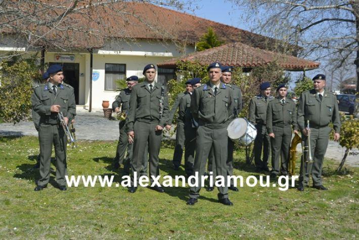 alexandriamou.gr_teas19.3.19153