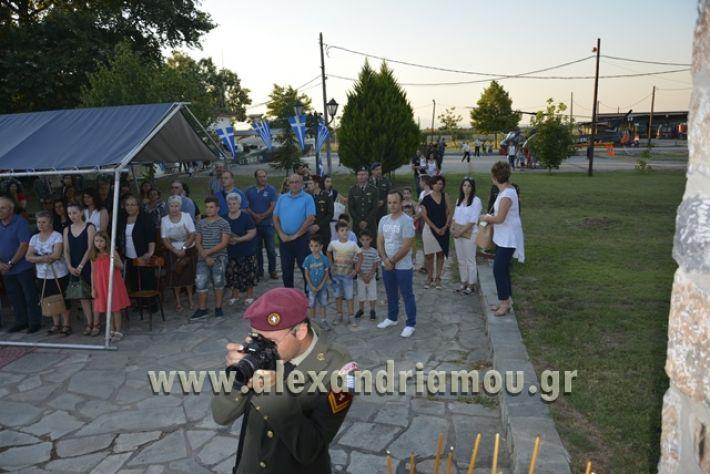 3oteas_profitis_hlias2017059