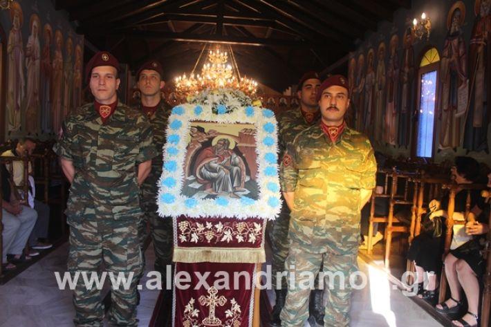 alexandriamou.gr_teasprofitisilias2019006