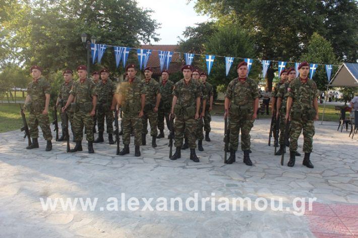 alexandriamou.gr_teasprofitisilias2019021