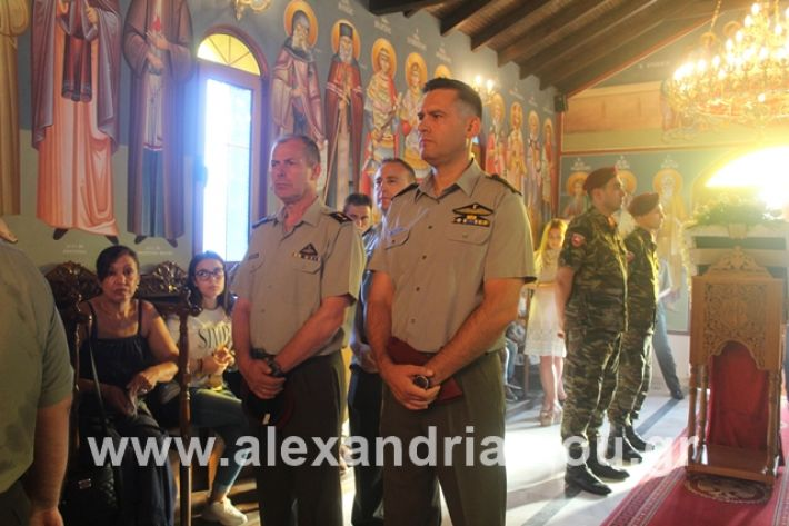 alexandriamou.gr_teasprofitisilias2019030