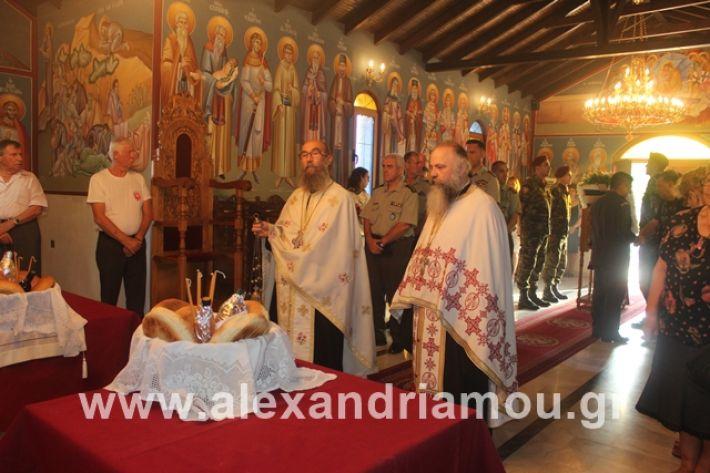 alexandriamou.gr_teasprofitisilias2019038