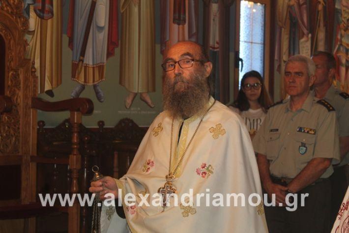 alexandriamou.gr_teasprofitisilias2019043
