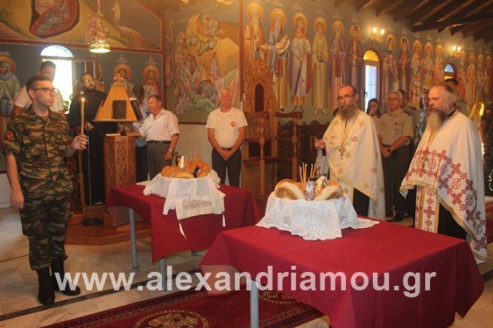 alexandriamou.gr_teasprofitisilias2019047