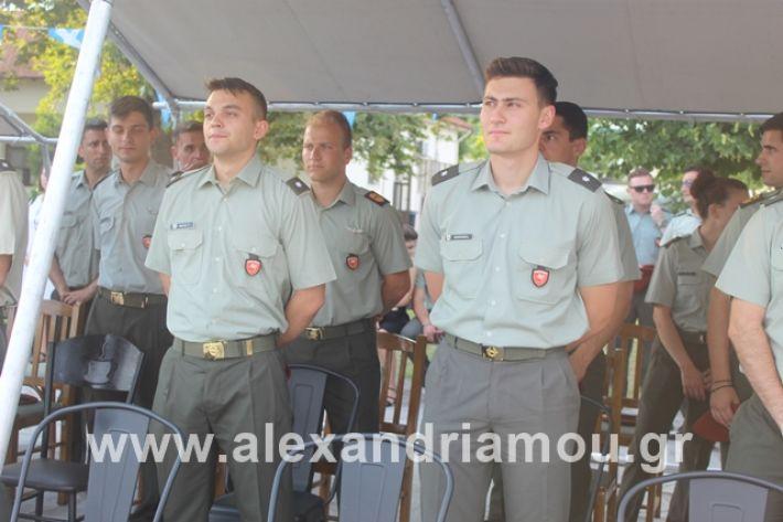 alexandriamou.gr_teasprofitisilias2019055