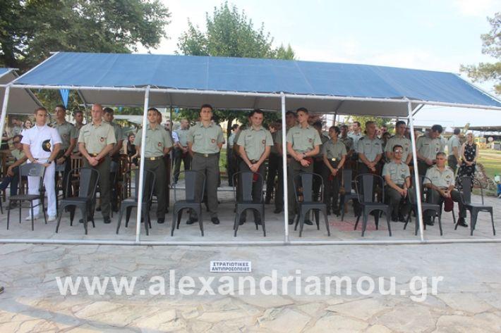 alexandriamou.gr_teasprofitisilias2019057