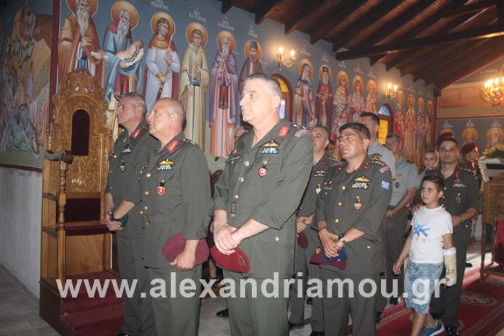 alexandriamou.gr_teasprofitisilias2019069