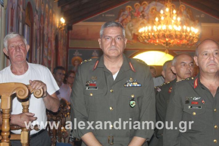 alexandriamou.gr_teasprofitisilias2019071