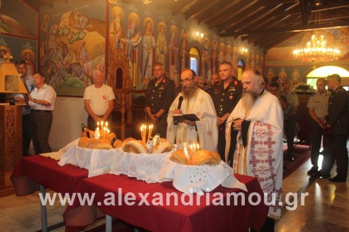alexandriamou.gr_teasprofitisilias2019080