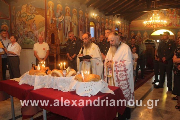 alexandriamou.gr_teasprofitisilias2019081