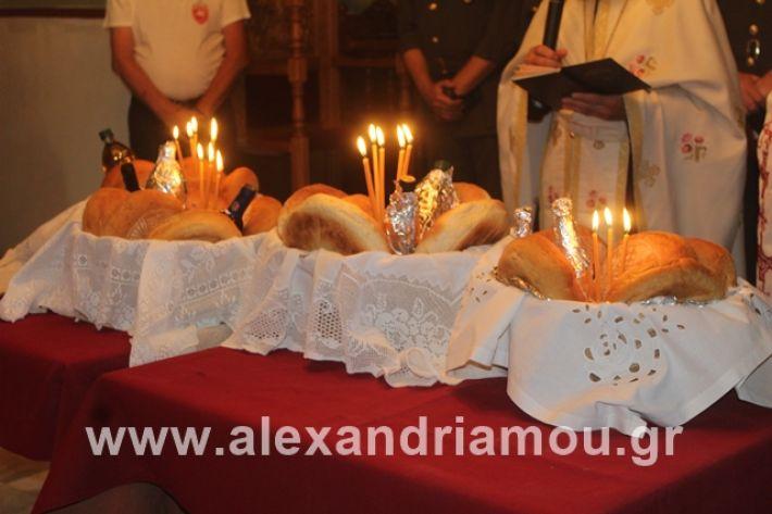 alexandriamou.gr_teasprofitisilias2019082