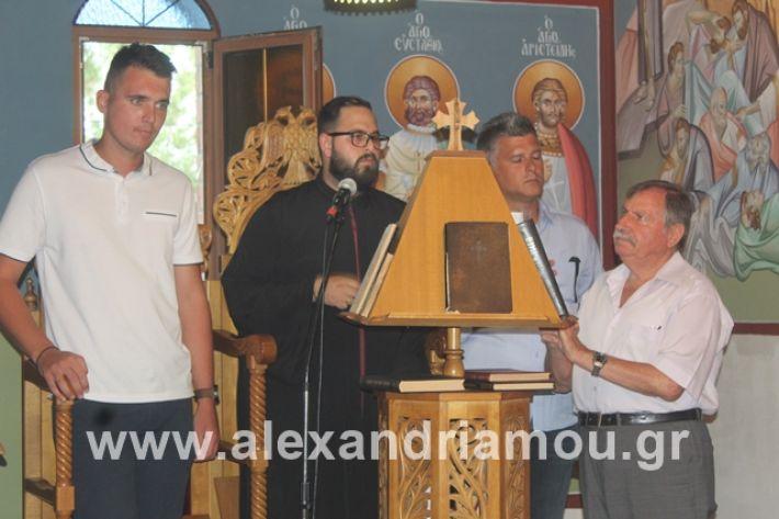alexandriamou.gr_teasprofitisilias2019083