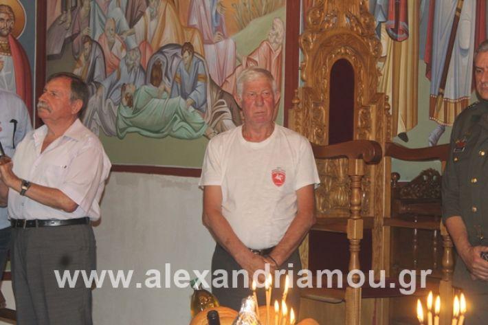 alexandriamou.gr_teasprofitisilias2019084