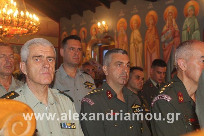 alexandriamou.gr_teasprofitisilias2019102