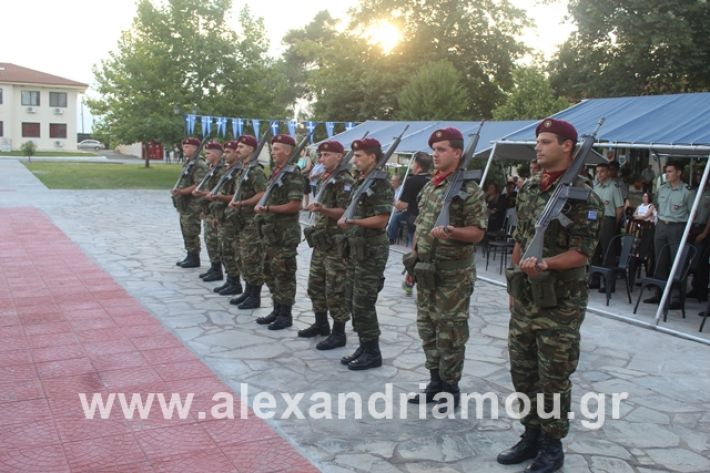 alexandriamou.gr_teasprofitisilias2019105