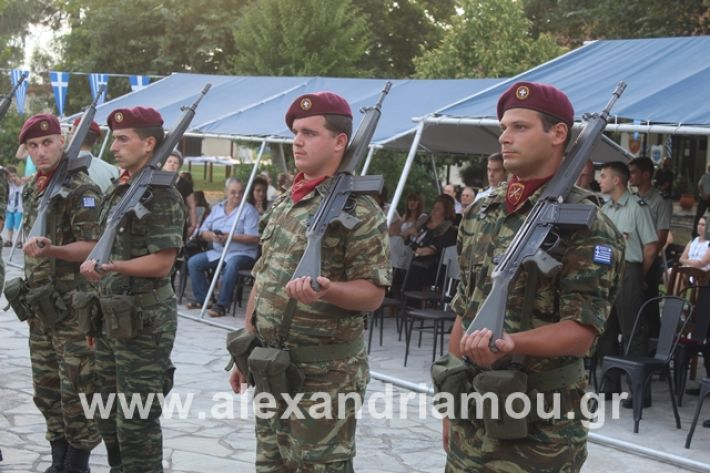 alexandriamou.gr_teasprofitisilias2019107