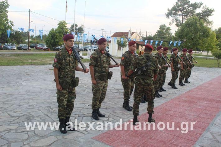 alexandriamou.gr_teasprofitisilias2019108