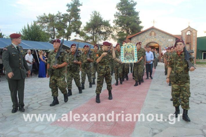 alexandriamou.gr_teasprofitisilias2019122