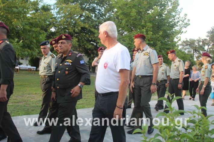 alexandriamou.gr_teasprofitisilias2019131